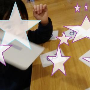 個別幼児教室ココママ1月開催(大阪)