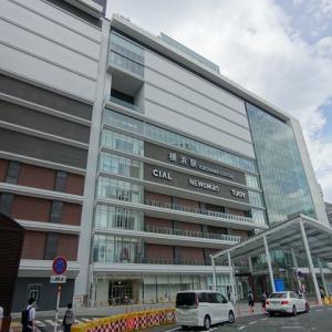 映画館レポ T・JOY横浜
