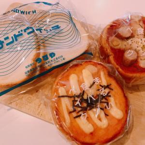 【大阪院のスタッフから美味しくて可愛いさしいれが届きました!】和風サンドイッチ