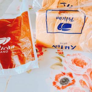 【美味しいパン】ペリカンの食パン