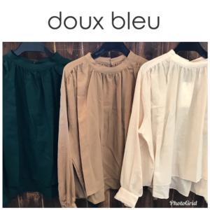 【今週は10/2(水)3(木)close その他open!!】 doux bleuよりコットンブラウスが入荷!落ち着いたカラーとこれからの時期は重ね着にも活躍します◎
