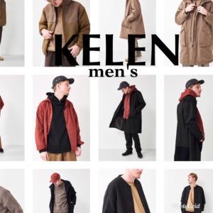 【今月は27日まで休まず営業】KELEN のメンズが入荷してきました!メンズアイテムを着こなす女子にもおススメ!!