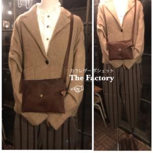 絶賛放送中のTBSドラマ『G線上のあなたと私 』にて女優、波留さんがこちらのハンズ オブ クリエイションの洋服を着用しています!ぜひチェック下さい◎オールコーデHands of creation◎