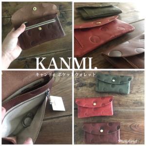 【今週休まず営業】KANMIの新作キャンディウォレットが入荷!スリムだけどお札もカードもすっきり入り、前ポケットにはマチもついていて小銭が入れやすいです。ギフトにも◎