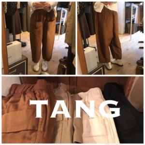 【9月は休まず営業】TANG  l   タング より今日入荷がありました。画像2 )太めのパンツが好きな方には絶対ツボなパンツ◎パンツ、スカート共に全ゴム紐付きになります。