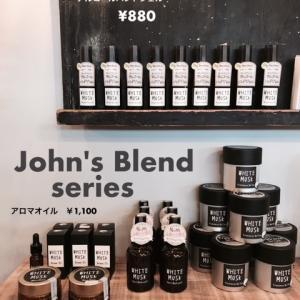 【今週休まずオープン】John's Blendでも人気の爽やかな甘さのホワイトムスクの香りだけを集めました!男女問わずお使いいただけます◎◎
