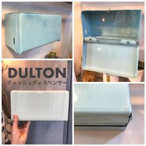 壁掛け、置き型としても使用できるティッシュディスペンサーが入荷!ティッシュ箱の他にキッチンペーパーや、ペーパータオルにも使用できます。
