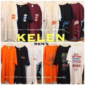 前回kelenのメンズが好評だったので夏のTシャツ6枚だけ入荷しました!美術館のスーベニアをオマージュ ◎