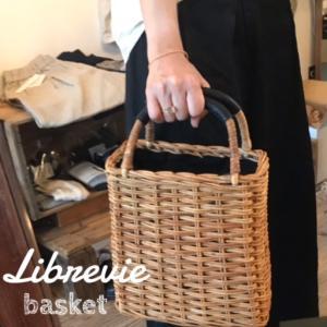 【日曜日は10:30-17:00】大人なカゴバッグ入荷◎耐久性に優れた軽量で良質な材料を厳選し手仕事で丁寧に作られてます。ハンドルのレザー部分には日本製の本革を使用。長財布、ペットボトルも収納できます