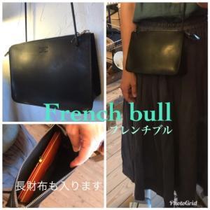 French bull  l  フレンチブルの新作革バッグが入荷!!小さくも大きくもないちょうど良いサイズ感◯長財布が入るのが嬉しい♡