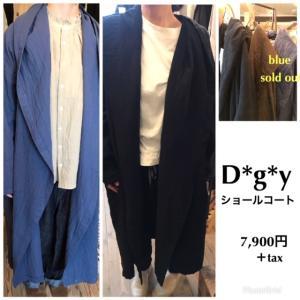 【9/1 日曜日も営業】D*g*y lディージーワイ lリネンコットンのショールコートが入荷!ボタンなしで軽く羽織れ、フードっぽいデザイン!実際にかぶる事も出来ます◎