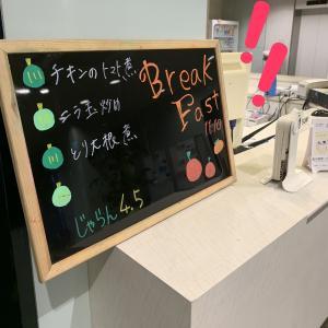 朝食ブログ ~献立編~