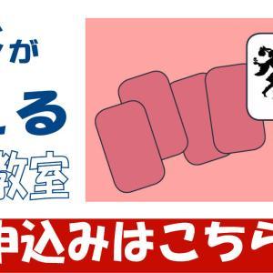 今日の運勢☆10/31(土)