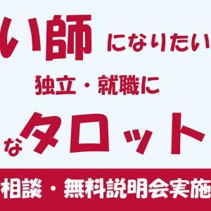 今日の運勢☆4/3(金)
