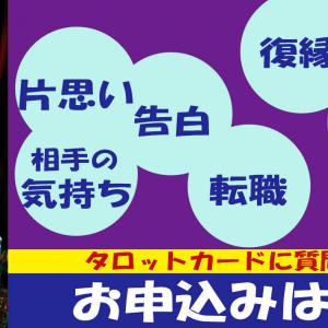 今日の運勢☆7/7(火)