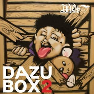 DAZU  BOX2