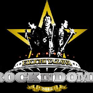 ROCK IN DOME 2015.0905 #ロックインドーム