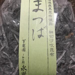 日本人がほっとする味