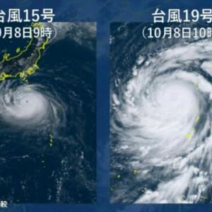 いのちだいじに◇台風19号非常に強い勢力で関東・東海に上陸へ