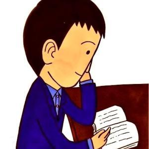 その8  本を読む少年