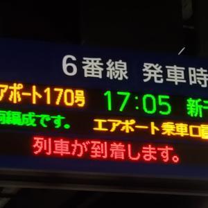 涙の最終戦・・・ vs SC相模原