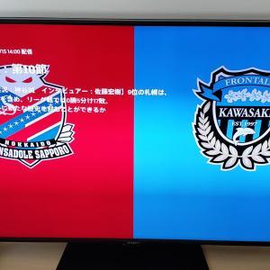 北の国から・・・6得点(2020年夏) vs コンサドーレ札幌
