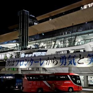 HANABI vs 名古屋グランパス