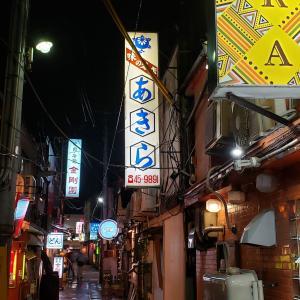 美味し麗し八戸紀行 vs ヴァンラーレ八戸(後編)
