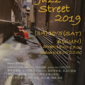 本日出演です♪おかやまジャズストリート2019♪