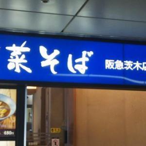 5年ぶりの免許更新(後編)
