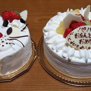 と~ちゃんの誕生日(*^▽^)/★*☆♪