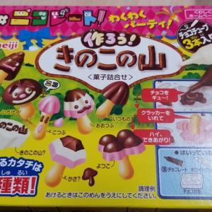最近のお菓子(゜ロ゜)