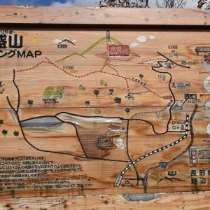 飯盛山 八ケ岳展望のはずが・・・