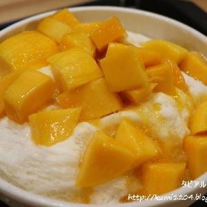 阿草的店(阿草のお店) 別盛りの愛文芒果とサラッサラのミルクかき氷が美味しい @ 台湾・台北