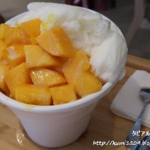 採雪堂冰物 行天宮に新しくオープンしたかき氷のお店で芒果雪花冰 @ 台湾・台北