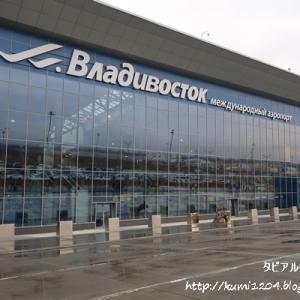 ロシア・ウラジオストク旅行記スタート!空港からバスで市街地へ @ ウラジオストク