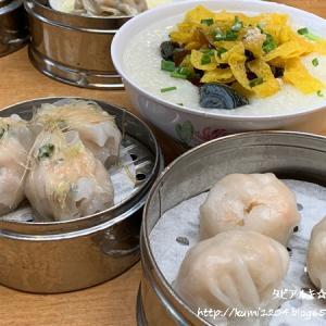 點心之家 Restoran Zim Sum 令和最初の食事はマカリスター通りにある飲茶のお店で @ ペナン島