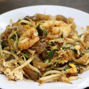 Siam Road Charcoal Char Koay Teow ペナンで一番美味しいチャークイティアオのお店はここだ! @ ペナン島