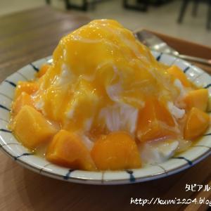 佐棧冰舖 フルーツソースとアイスが美味しいかき氷 @ 台湾・高雄
