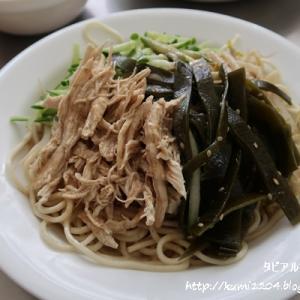 老皮川味涼麵 昆布が乗った変わり種のパスタのような涼麺 @ 台湾・高雄