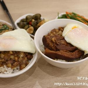 弘記肉燥飯舗 空調の効いた明るく清潔感がある店内で食べる肉燥飯など小吃 @ 台湾・高雄