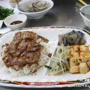 正宗周燒肉飯 裕誠店&阿榮臭豆腐 何度もリピートしてるお店で焼肉飯と臭豆腐のランチ @ 台湾・高雄
