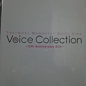 「Tokimeki Memorial Girl's Side Voic Collection 」