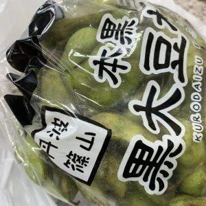 丹波篠山の黒枝豆♪