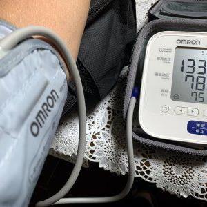 今日の血圧は・・・(^^;