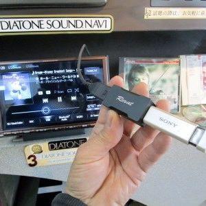 USBメモリー用のサウンドコントロールアダプター登場♪