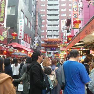 神戸元町中華街とメリケンパーク