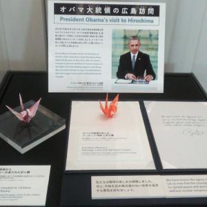 広島平和記念公園と広島平和記念資料館