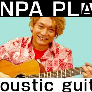 香取慎吾さんにギターレッスンをしてきました!!