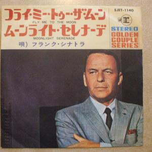 jazz standard number - Fly Me To The Moon -ジョニーギター教室生徒Wさんのギター演奏動画